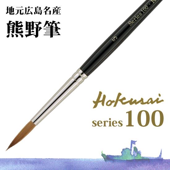 fthokusai100